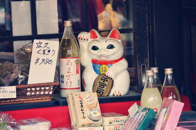 秋月城跡の「招き猫」