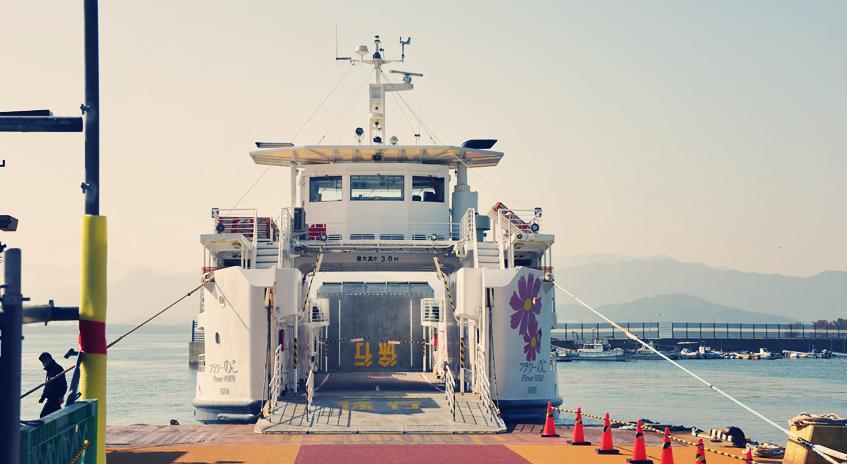 能古島 渡船場