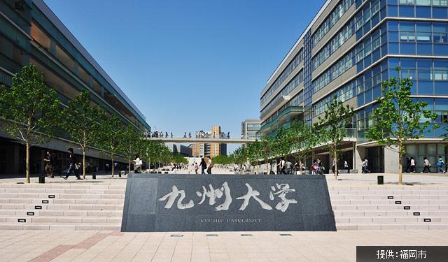 九州大学で卒業式 4862人巣立つ