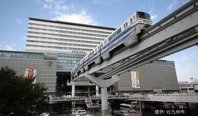 難読解駅名を野球の打順で並べる、福岡の4番は企救丘駅