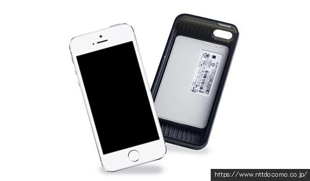ドコモがiPhone向け「おサイフケータイ ジャケット01」開発