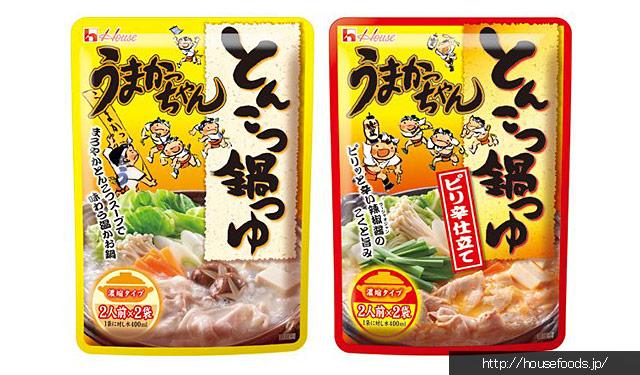 ハウス食品が「うまかっちゃんとんこつ鍋つゆ」発売