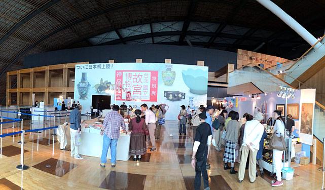 九博で「特別展・台北 國立故宮博物院」開幕