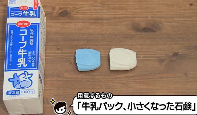 小さくなった石鹸をレンジで再生する方法