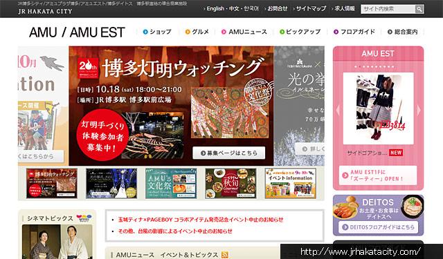 JR博多シティで「九州ワインフェスタ in HAKATA」開催