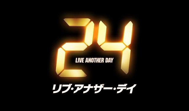24-TWENTY FOUR- 新作、県内のゲオで12月3日レンタル開始