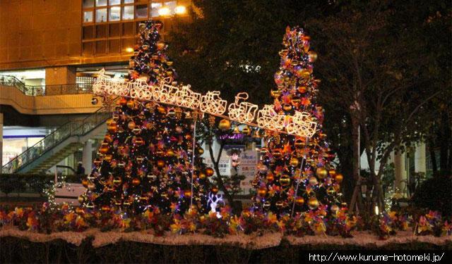 くるめ光の祭典「ほとめきファンタジー」 11月15日点灯式
