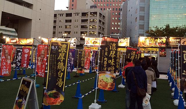 福岡ラーメンショー2014「開幕」