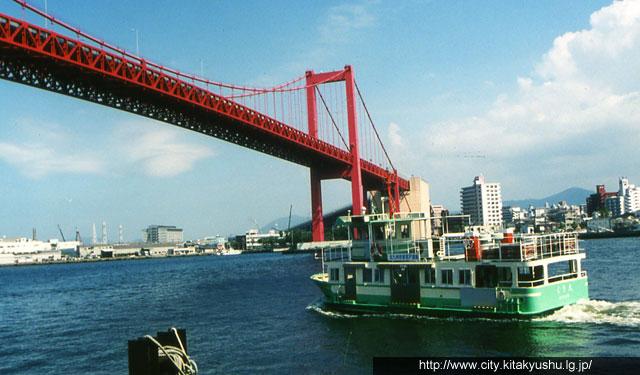 「若戸大橋」平成30年末に無料化へ