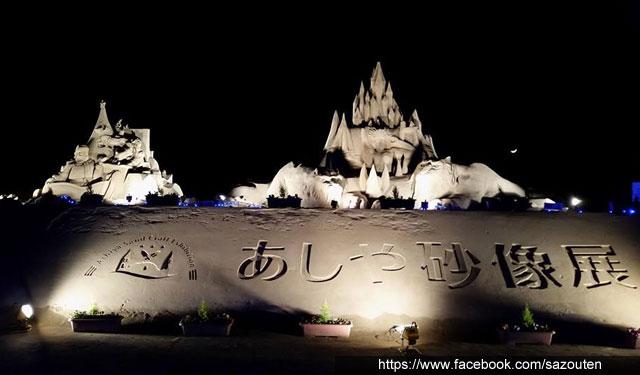 芦屋町で「あしや砂像展」開幕