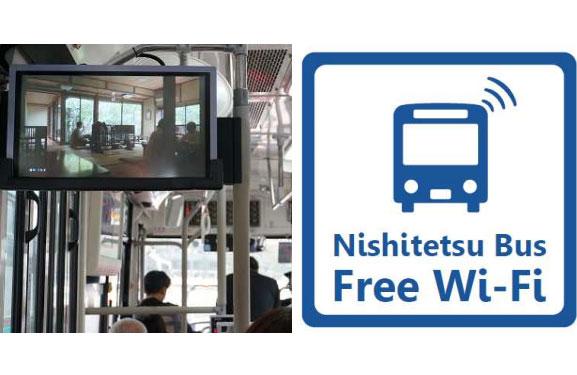 西鉄が100円循環バスで無料Wi-Fi開始