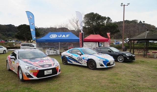 福津市で「JMRC九州フェスティバル」開催