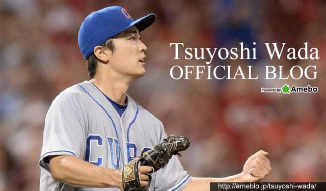 カブス 和田投手が九州共立大で野球教室