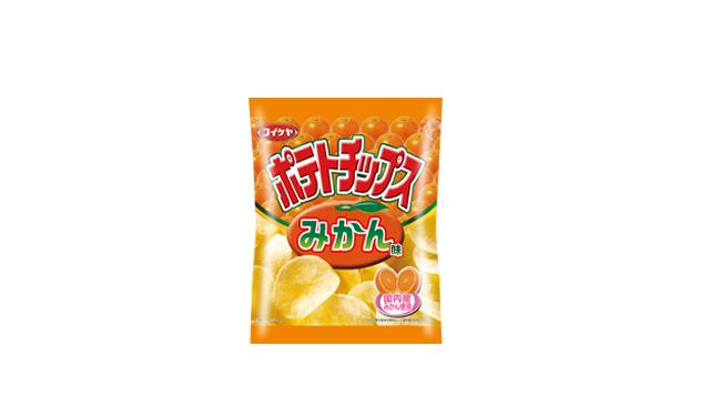 コイケヤ「ポテチ みかん味」22日発売
