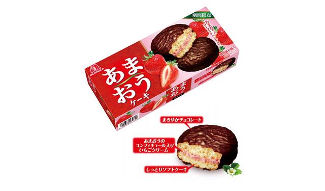 森永製菓から「あまおうケーキ」期間限定発売
