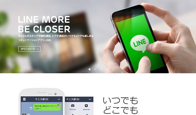 LINEの福岡新社屋、コスト高騰で建設延期