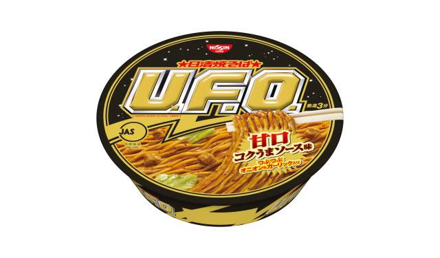 都道府県別「好きなカップ焼きそば」