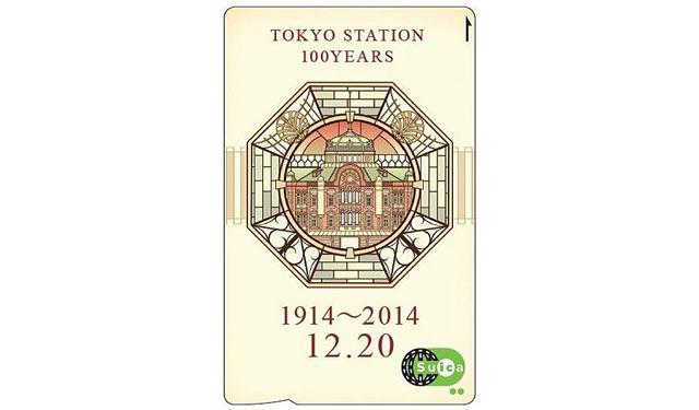 東京駅限定Suica 希望者全員に販売へ