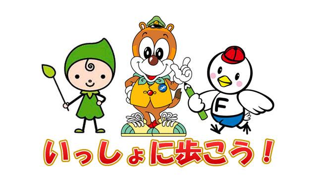 福岡市動物園が「ZooZooトレインで行こう!」参加者募集中