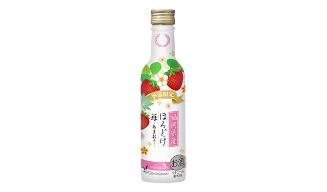 月桂冠が「あまおう ®」果汁を加えた和風リキュール発売