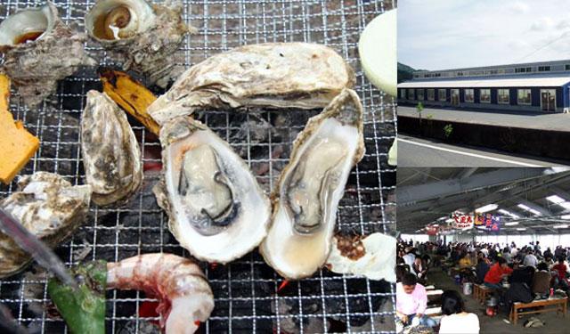 牡蠣(カキ)が美味しいのは1月~2月
