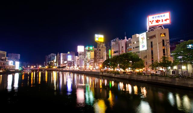昭和の大ヒット曲「大都会」憧れの都市は東京ではなく博多