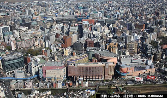 ランキングでみる「福岡県」全国1位を紹介