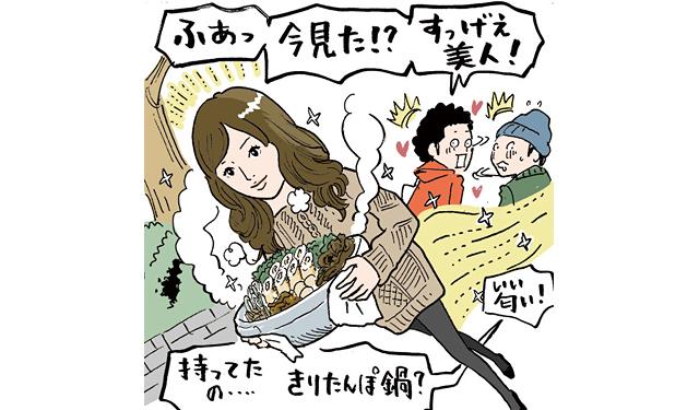 """""""いい女""""が多そうな都道府県ランキング 福岡は4位"""