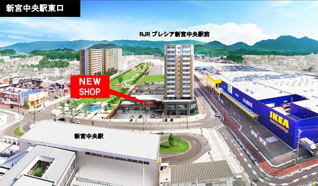 新宮中央駅前に商業施設がオープン