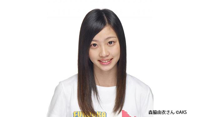 AKB48チーム8、福岡県代表の森脇由衣さんが卒業
