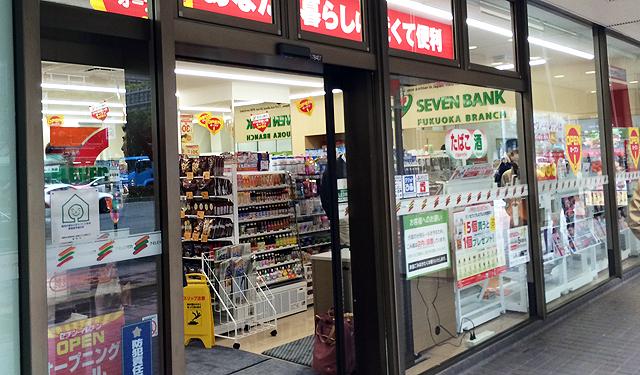 セブン銀行がコンビニ内に「有人店舗」開業
