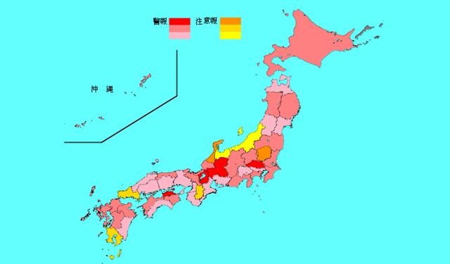 インフルエンザ 北九州で集団感染 2人死亡