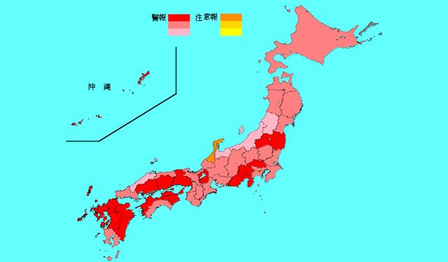 インフルエンザ 九州全域で警報レベル