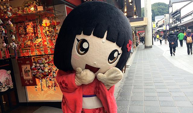 太宰府市の観光宣伝隊長「千梅ちゃん」と遭遇