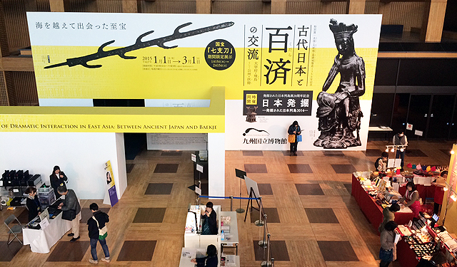 九国博で開催中の「百済展」5万人突破