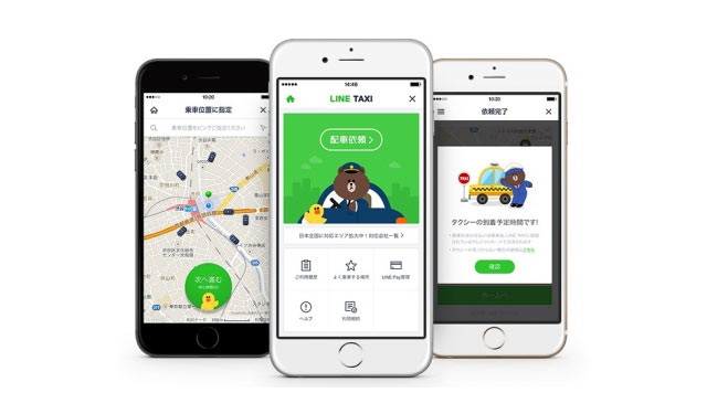 「LINEタクシー」20日正午より福岡市で使えるクーポン配布