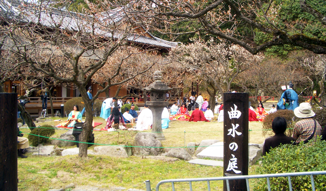 太宰府天満宮「曲水の宴」3月1日開催