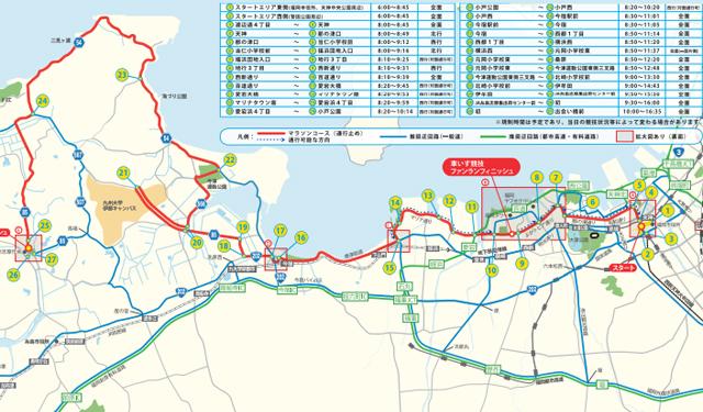 「福岡マラソン」今年も開催 コースは前回と同じ