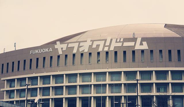 ヤフオク!ドームで17日~19日「嵐」コンサート