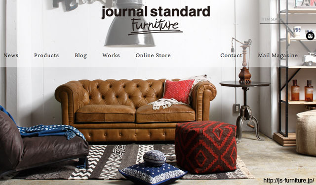 journal standard Furniture 九州地区初出店
