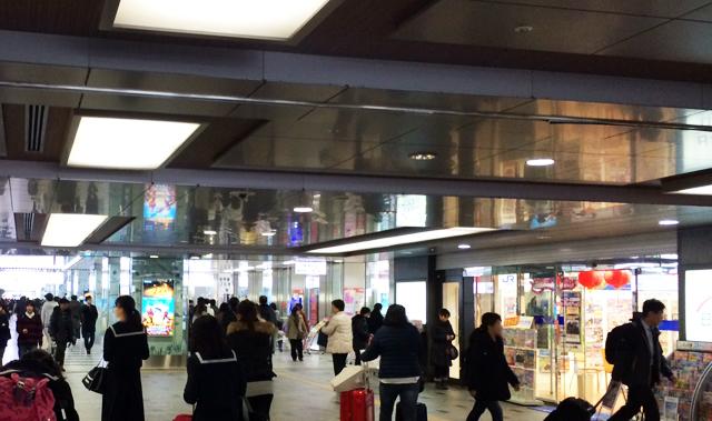 博多駅で駅員に注意された中3女子が暴行