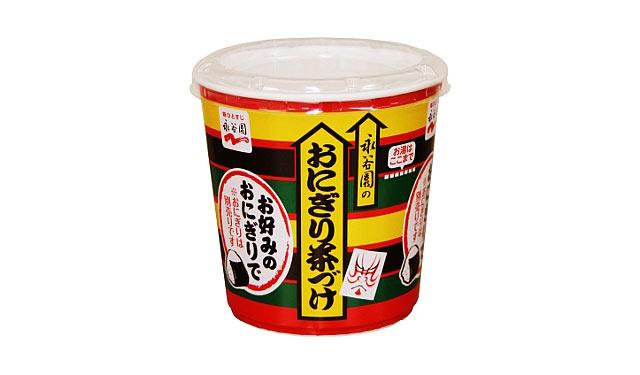 永谷園が「カップおにぎり茶漬け」発売