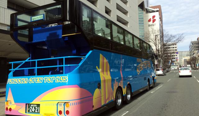 2階建てオープンバス「福岡きらめき夜景コース」