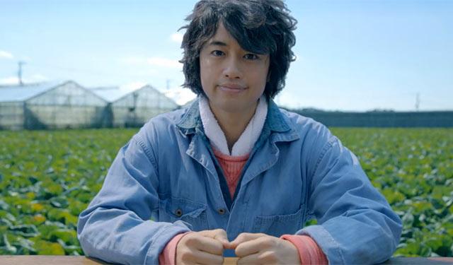 俳優の斎藤工さんが見つめてくれるサイト登場