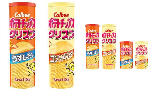 カルビー筒入成型ポテトチップス発売へ