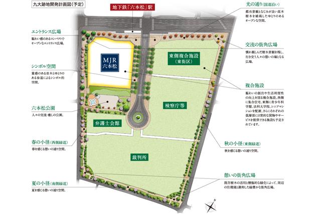 JR九州「九大跡地(六本松)」の開発計画 概要を発表