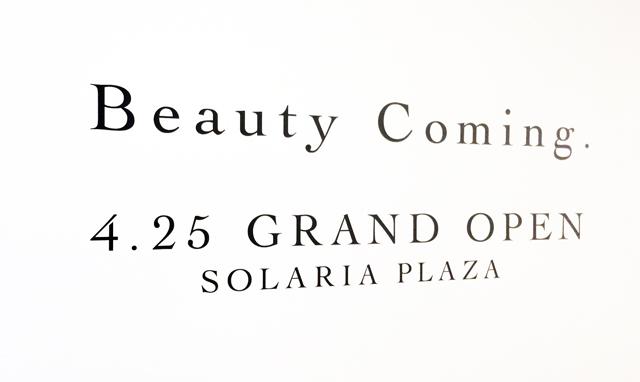「ソラリアプラザ」4月25日にグランドオープン