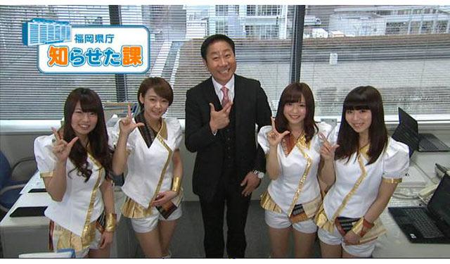 番組 福岡 テレビ
