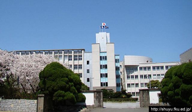 藩校の伝統を引き継ぐ名門校、県内は修猷館