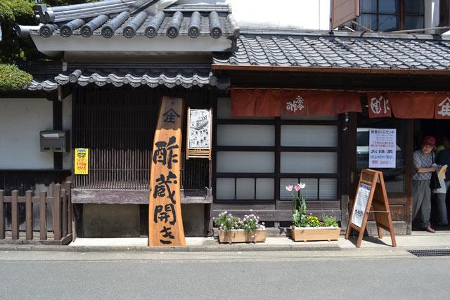 大川市の庄分酢で「酢蔵開き」